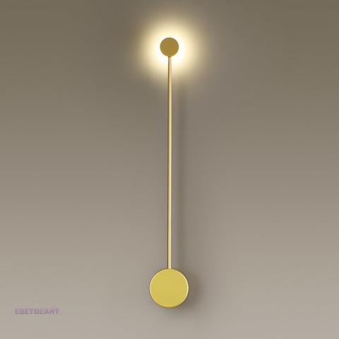 Настенный светильник 3902/5WG серии SATELLITE