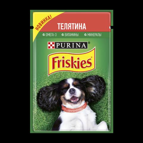 Friskies Консервы для собак с телятиной в подливе (пауч)