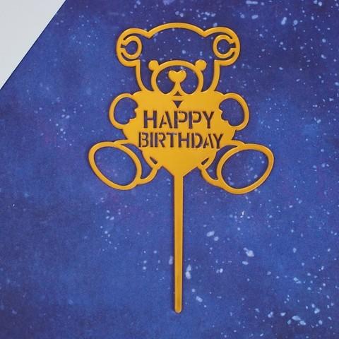 Топпер «С Днём Рождения», мишка, золото