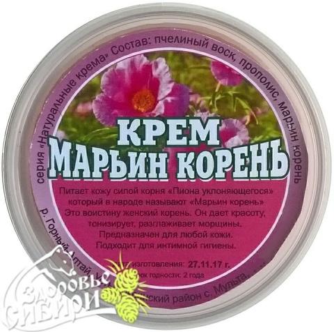 Крем Марьин корень, 50 г
