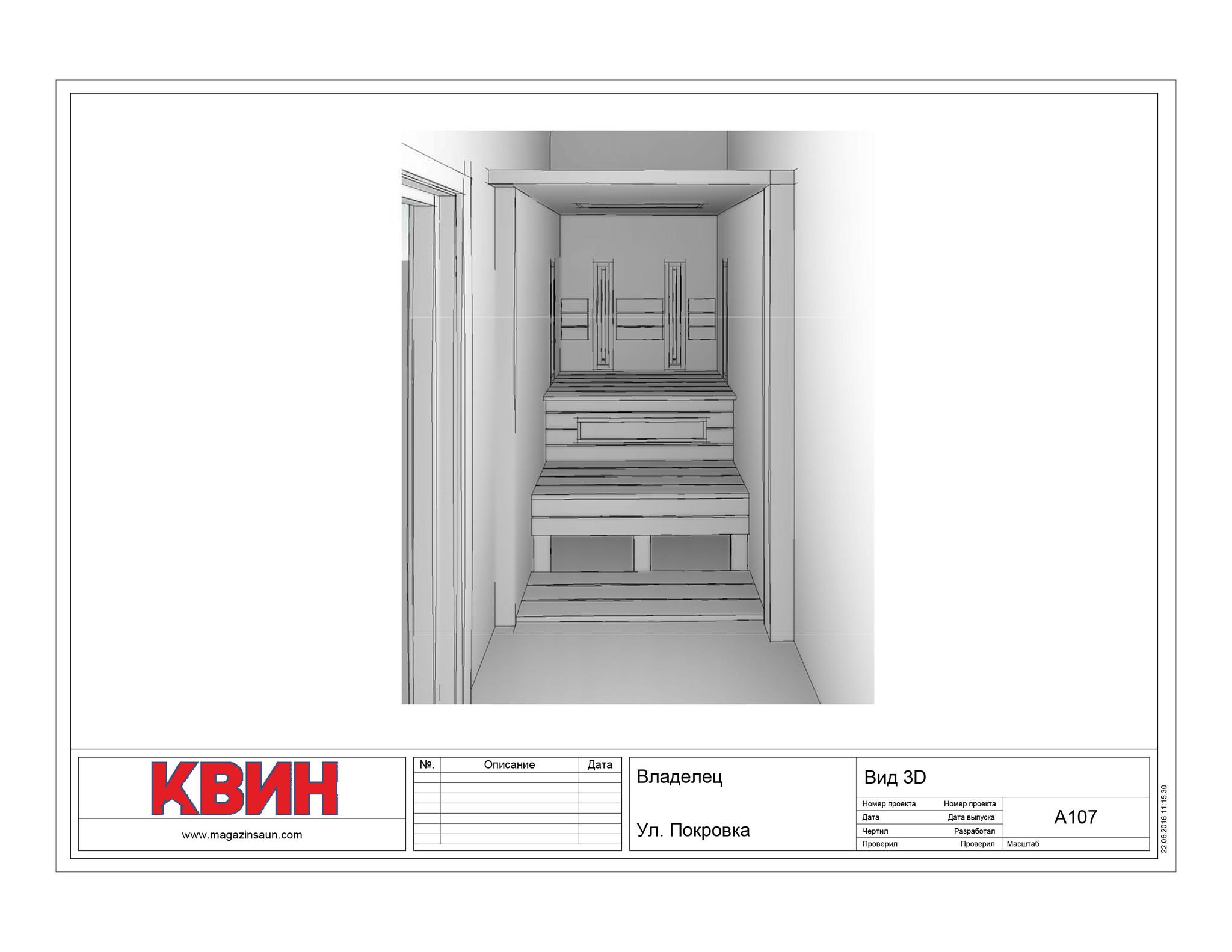 Проект инфракрасная кабина 1,4х1,4 материал: все липа, фото 1