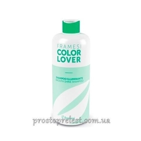 Framesi Smooth Shine Shampoo - Шампунь для прямых волос