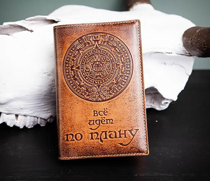 BY05-51-01 Кожаный подарочный ежедневник «Все идет по плану» (А6)