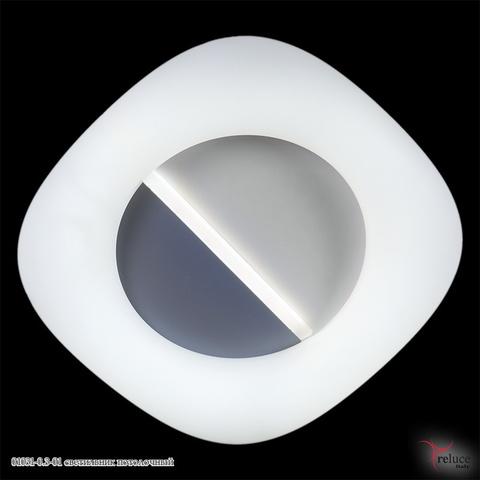 01031-0.3-01 светильник потолочный