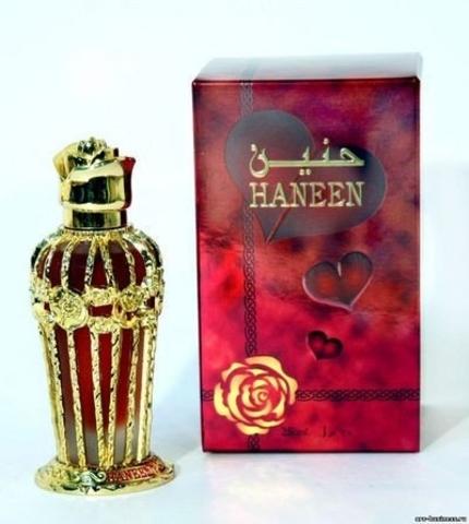 HANEEN / Ханин 25мл