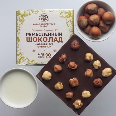 Шоколад ремесленный молочный, 54% какао, на меду, с фундуком 90 гр