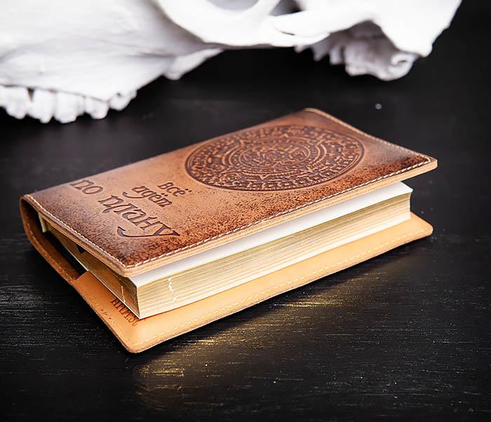 BY05-51-01 Кожаный подарочный ежедневник «Все идет по плану» (А6) фото 03