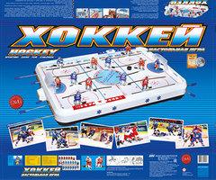 Детская игрушка настольный хоккей