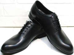 Классика туфли оксфорды мужские Ikoc 063-1 ClassicBlack