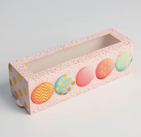 Коробка для макарун Самые вкусные макаруны, 18х5,5х5,5см