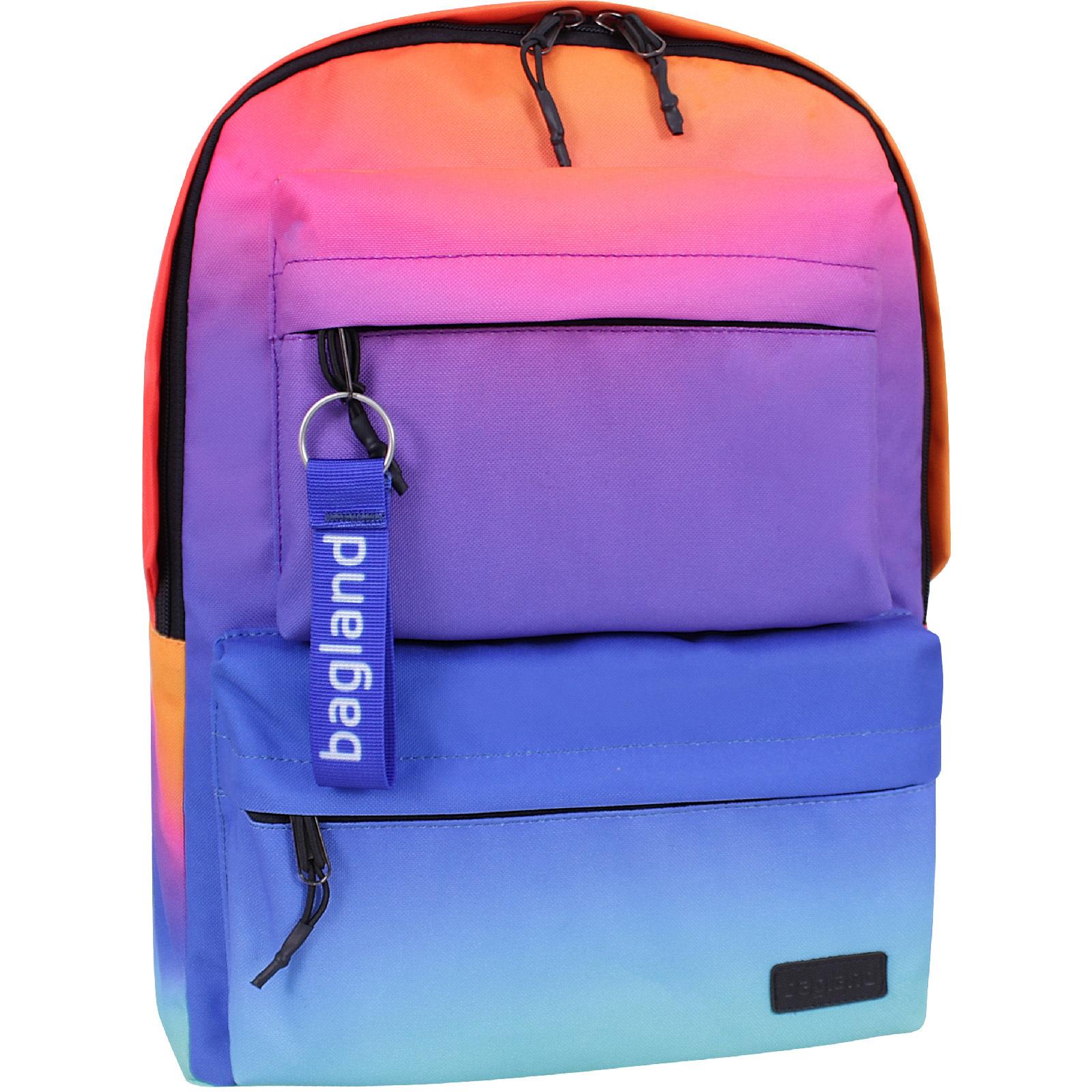 Женские рюкзаки Рюкзак Bagland Rainbow 16 л. сублимация 843 (00199664) IMG_9543_суб.843_.JPG