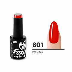 Гель-лак (Gel polish) #0801, 10 ml