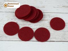 Фетровые кружочки - основы темно-красные