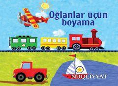 Boyama Nəqliyyat