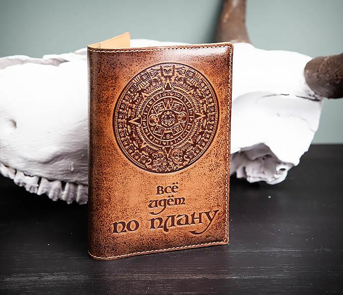 BY05-51-01 Кожаный подарочный ежедневник «Все идет по плану» (А6) фото 05