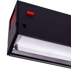 Магнитный трековый светильник RL-FL002 8W (220V)
