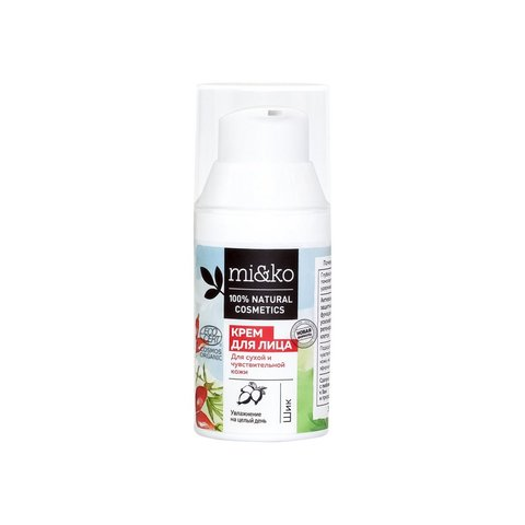 Крем для лица Шик для сухой и чувствительной кожи COSMOS ORGANIC 30 мл (Mi&ko)