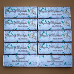 Шоколадная бонбоньерка, 20 грамм