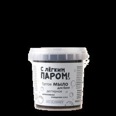 Густое мыло для бани Дегтярное интенсивное очищение кожи, 150 г (С ЛЁГКИМ ПАРОМ!)