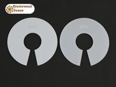 Набор шаблонов для создания помпонов 85*30 мм