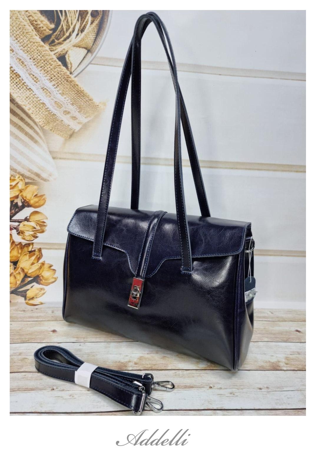 Женская сумка 67-8796