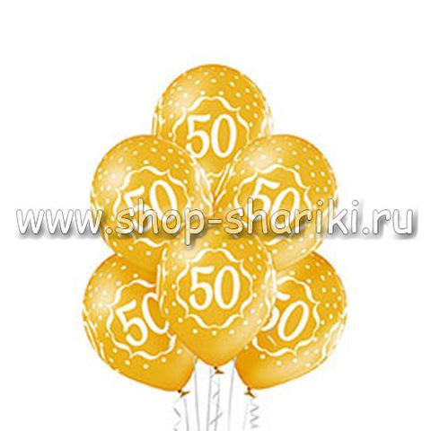 shop-shariki.ru шары на юбилей 50 лет!