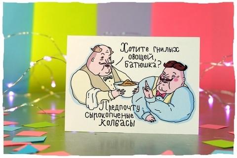 Магнит Колбасы (ШКЯ)