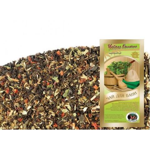 Чай развесной Чёрный Чай для бани ИП Базылева Е.Н. 0,1кг
