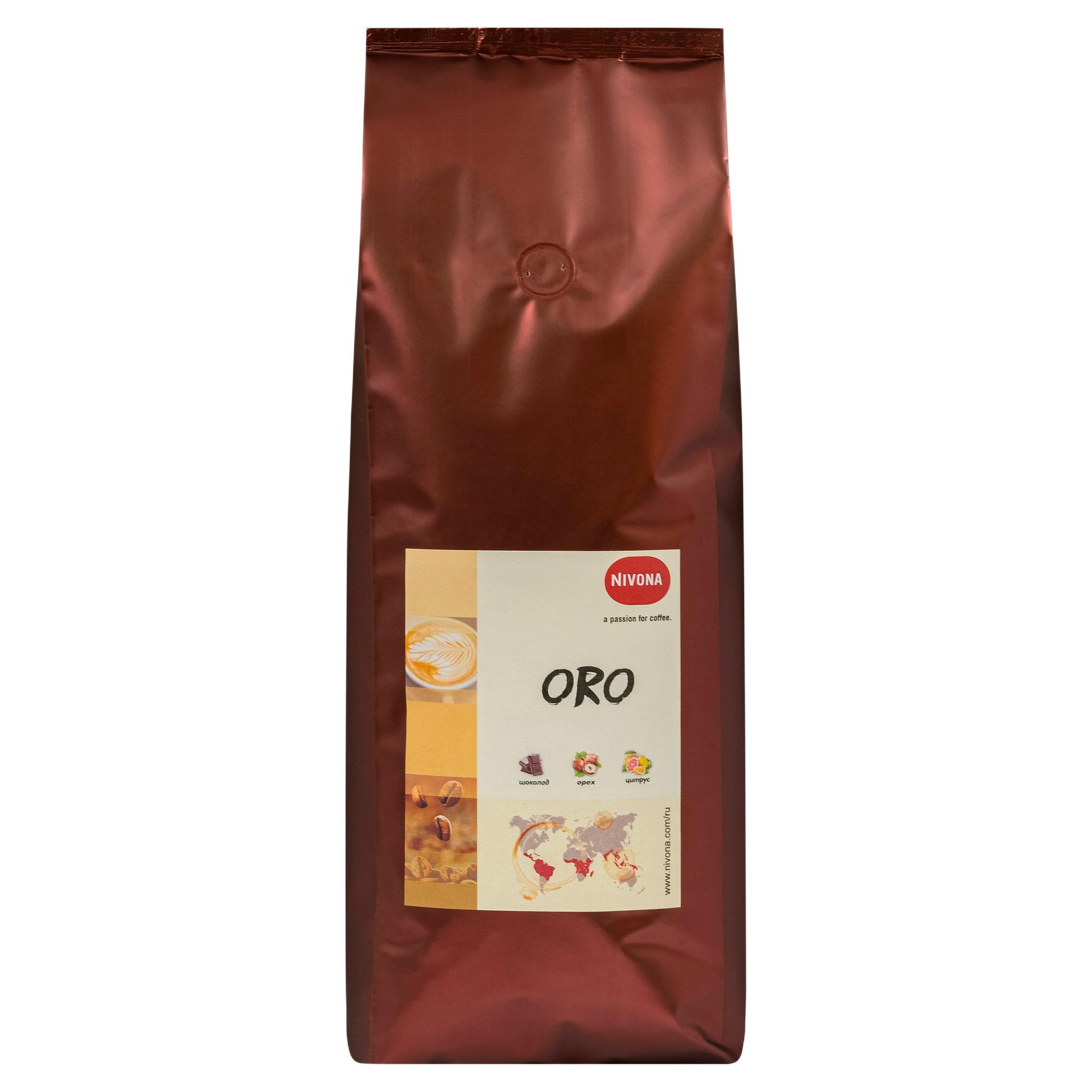 Кофе в зернах Nivona ORO, 1 кг