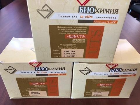 Наборы УТС на сайте http://trio-medical.ru/