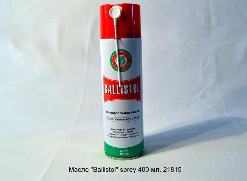 "Масло ""Ballistol"" sprey 400 мл. 21815"