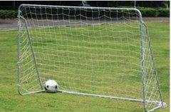 Ворота футбольные, детские с сетками, размер 2,13м х1,50м х0,75м (комплект 2шт.).