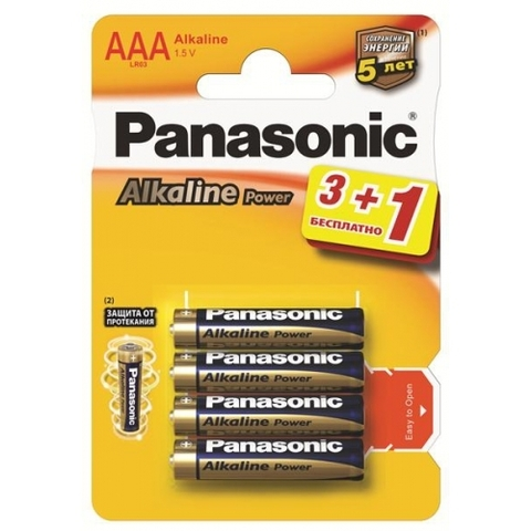 Батарейки Panasonic Alkaline Power LR03, AAA (3+1/48) BL