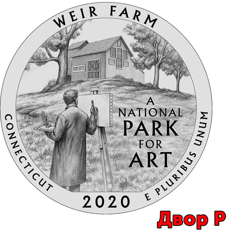 25 центов 52 - й парк США Национальное историческое место «Ферма Дж. А. Вейра» (двор P)