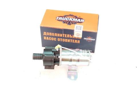 Дополнительный насос отопителя Уаз 452, 469, Газ, Паз 18мм (пр-во Truckman)