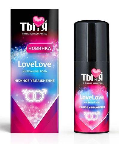 Увлажняющий интимный гель LoveLove - 50 гр.