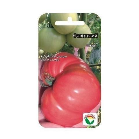 Советский 20шт томат (Сиб Сад)