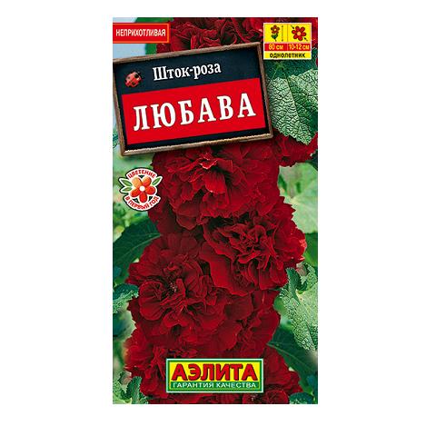 Шток-роза Любава   (Аэлита)