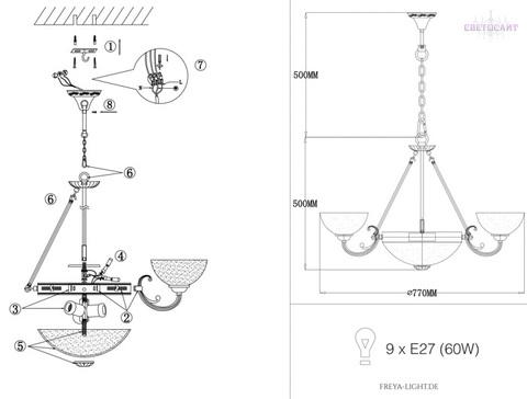 Люстра FR2012-PL-09-BZ серии Herbert