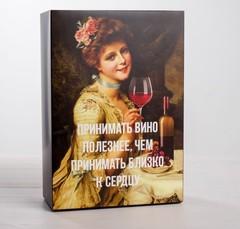 Коробка складная «Вино», 16 × 23 × 7.5 см, 1 шт.