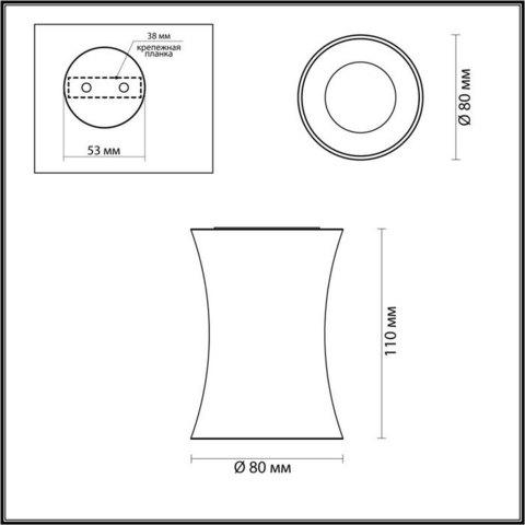 Потолочный светильник 4272/1C серии ZETTA