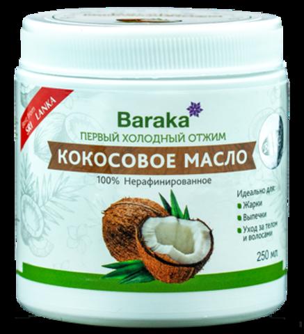 Кокосовое масло нерафинированное Baraka,250 г