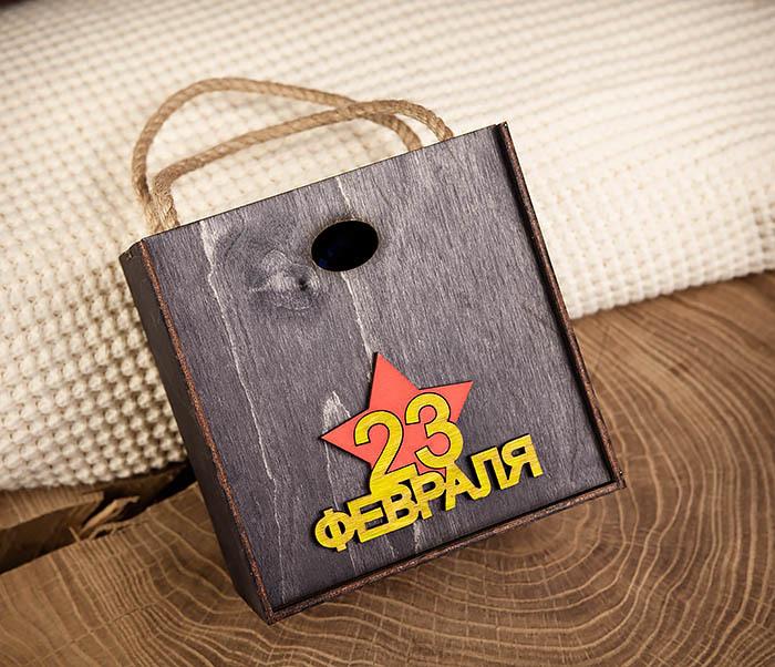 BOX211-1 Подарочная упаковка ко Дню Защитника Отечества (17*17*10 см)