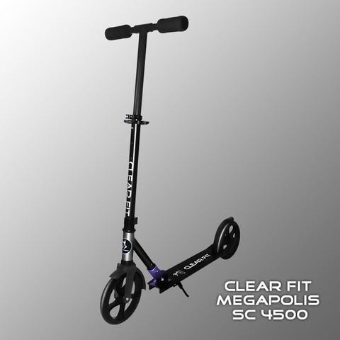 Самокат Clear Fit SC 4500