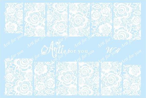 Слайдер наклейки Arti for you цвет белый №W4 купить за 100руб