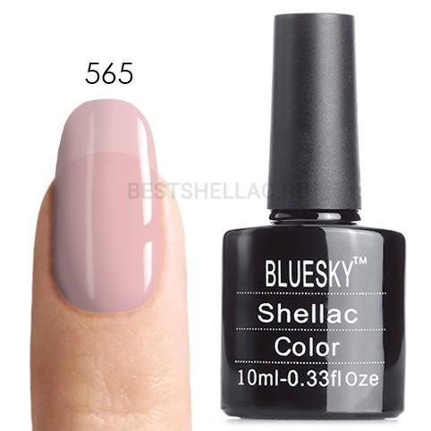 Bluesky Shellac 40501/80501 Гель-лак Bluesky № 40565/80565 (LV 275) Nude Knickers, 10 мл 565.jpg
