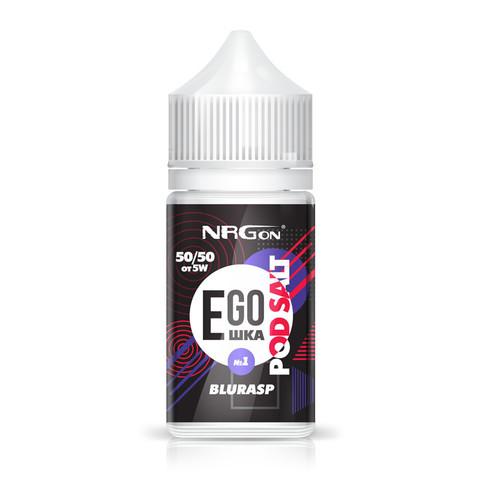 Жидкость EGOшка Salt 30 мл Blurasp