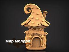 Силиконовый молд № 427 домик Гриб 2 D  № 2 ( серия домики для гномов и фей)