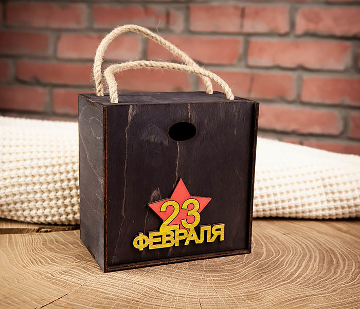 BOX211-1 Подарочная упаковка ко Дню Защитника Отечества (17*17*10 см) фото 03