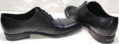 Черные классические туфли мужские на свадьбу Ikoc 2249-1 Black Leather.